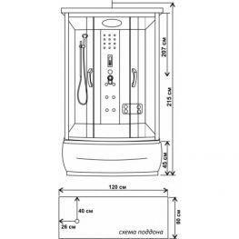 Душевая кабина ВМ-8309
