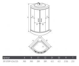 Душевая кабина Erlit-5709P